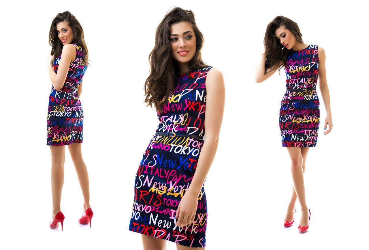 Абстрактный принт платья