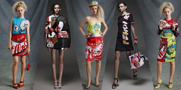 Арт направление стиля одежды