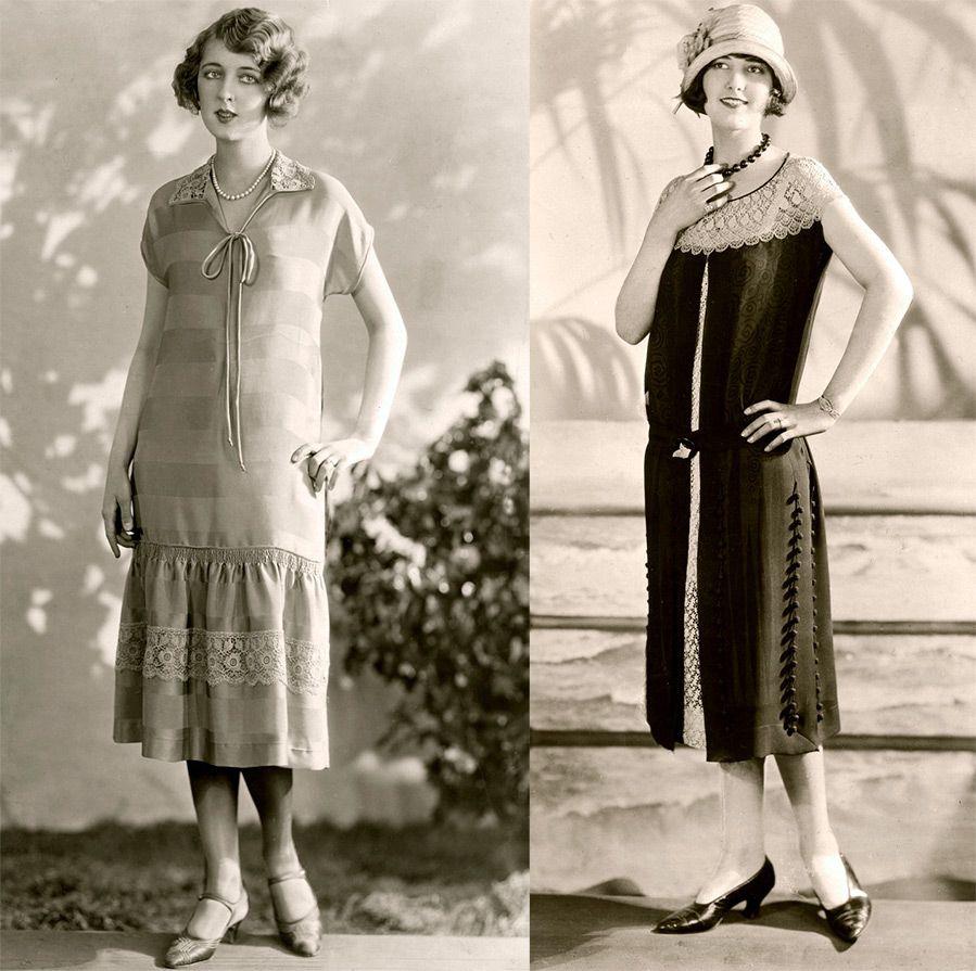 Что было модно раньше
