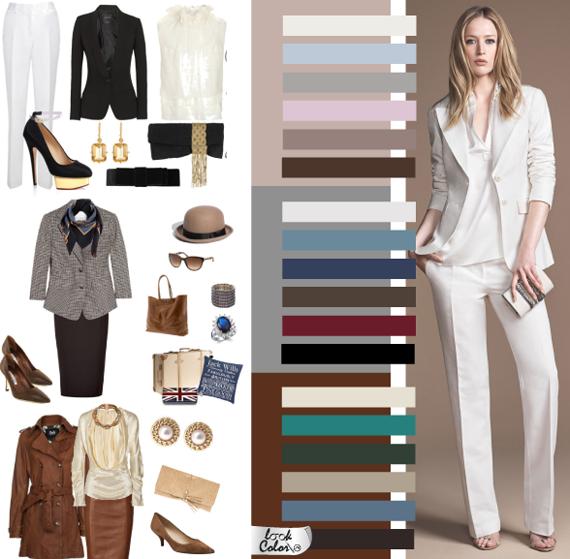 Классическая белая одежда