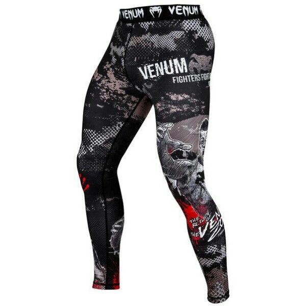 Компрессионые штаны для спорта и отдыха