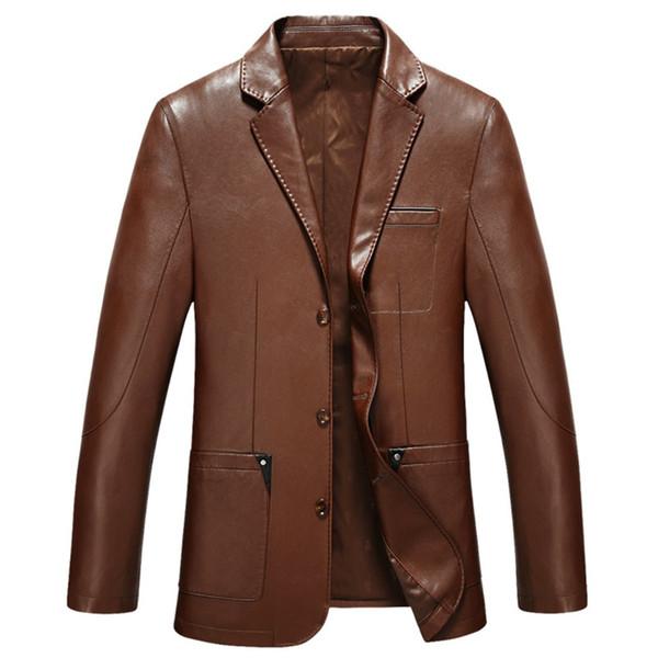 Кожаная современная куртка