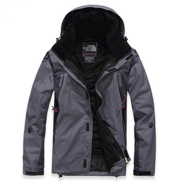 Куртка 3 в 1 для отдыха