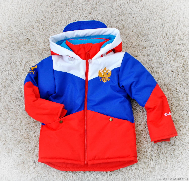 Куртка мембранная зимняя для мальчика