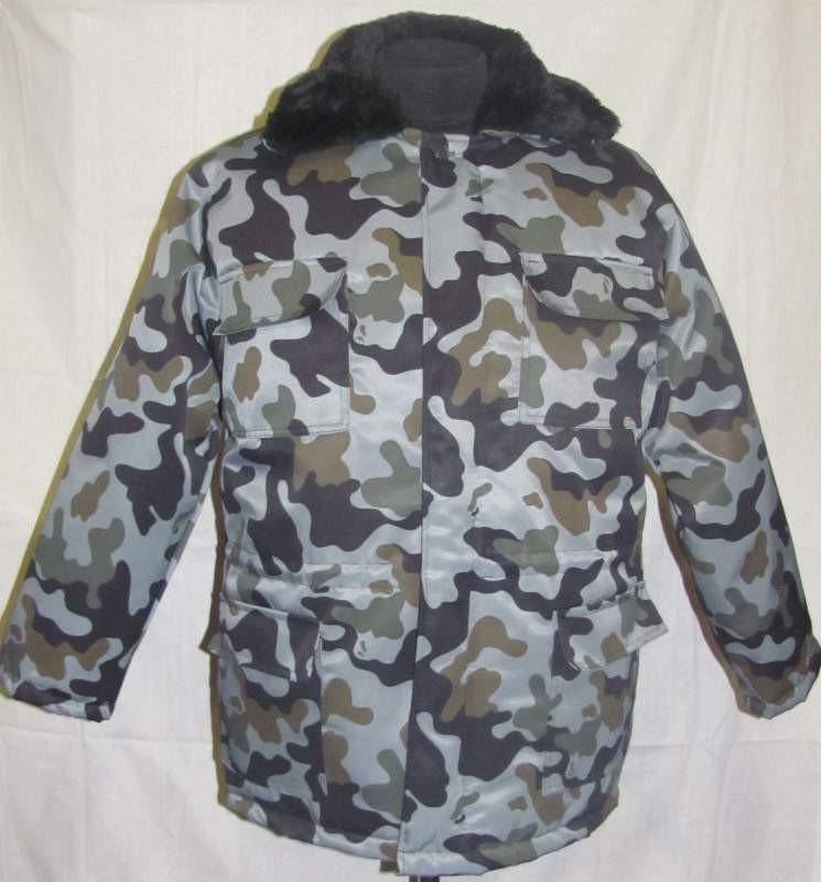 Куртка утепленная камуфляжная