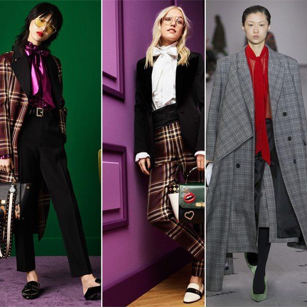 Модные тенденции в 2018 году