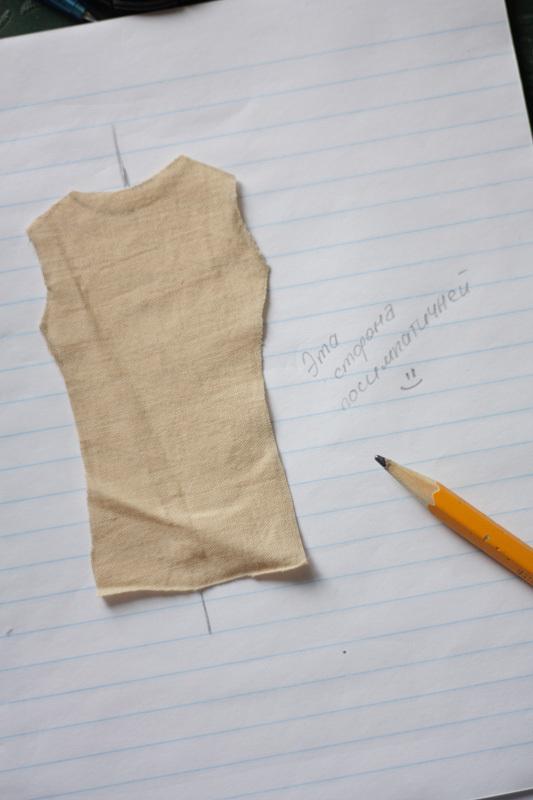 Наносим выкройку на бумагу