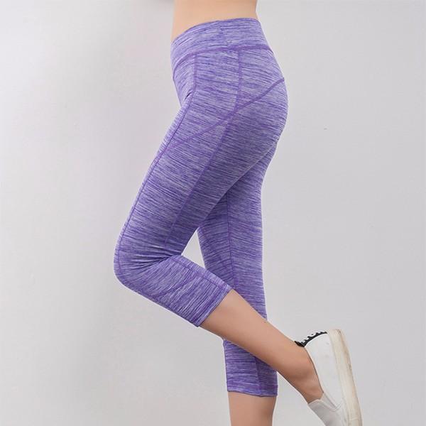 Практичные легинсы фиолетового цвета