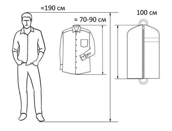 Размер чехла для рубашки