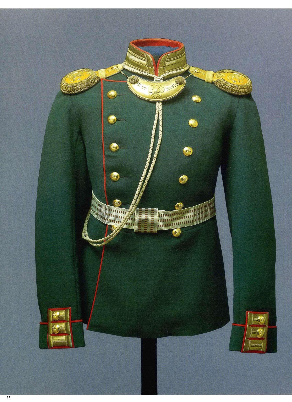 Русская одежда национальная для военных