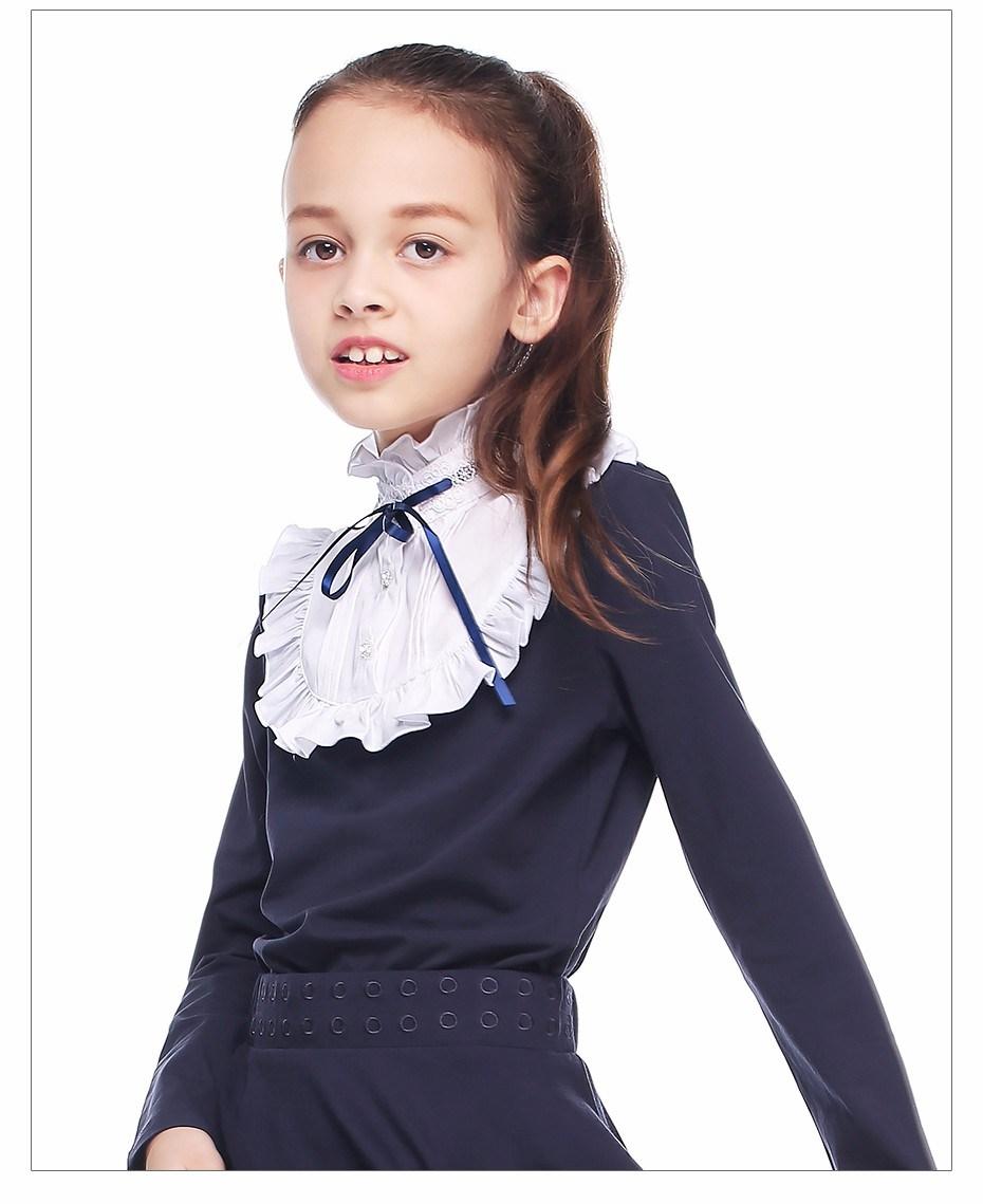 Школьная синяя блуза