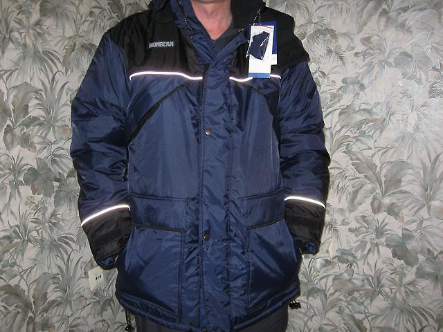 Синяя куртка Montblanc