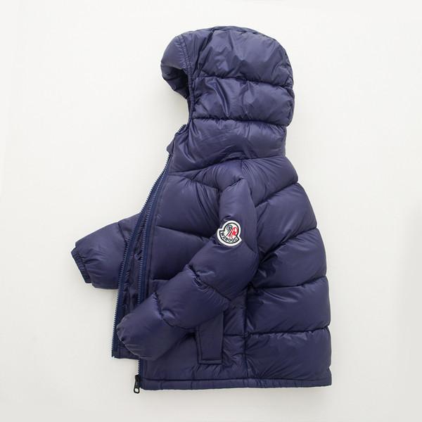 Синяя курточка для мальчика