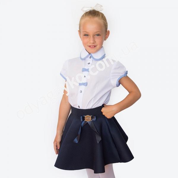 Синяя юбка для школы