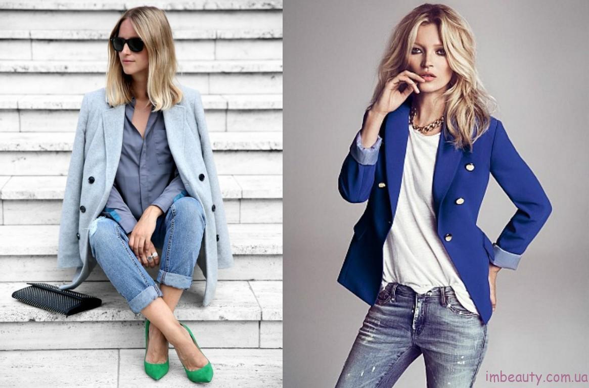 Стиль smart casual в одежде