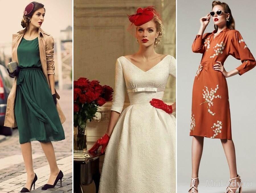 Стильные платья в стиле ретро