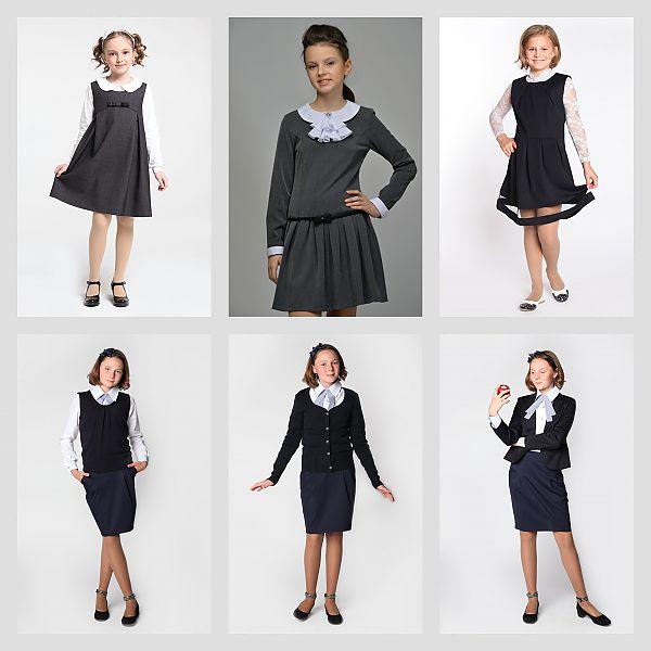 Стильный вариант одежды для ребенка
