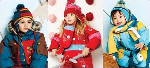 Теплая зимняя одежда из Финляндии
