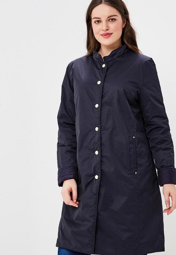 Утепленная длинная куртка Dixi Coat