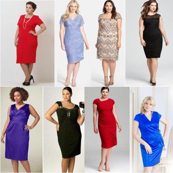 Яркие красивые платья