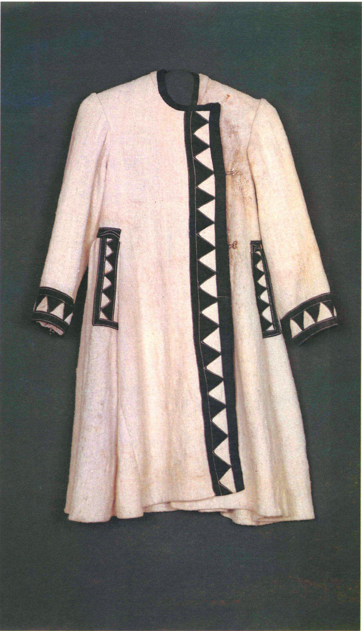 Зипун - верхняя женская одежда