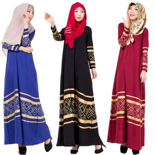 Одежда для мусульман