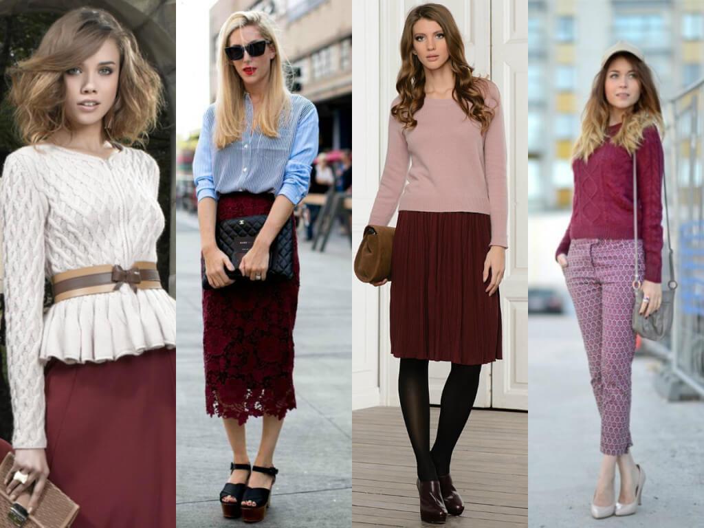 Бордоый цвет в одежде