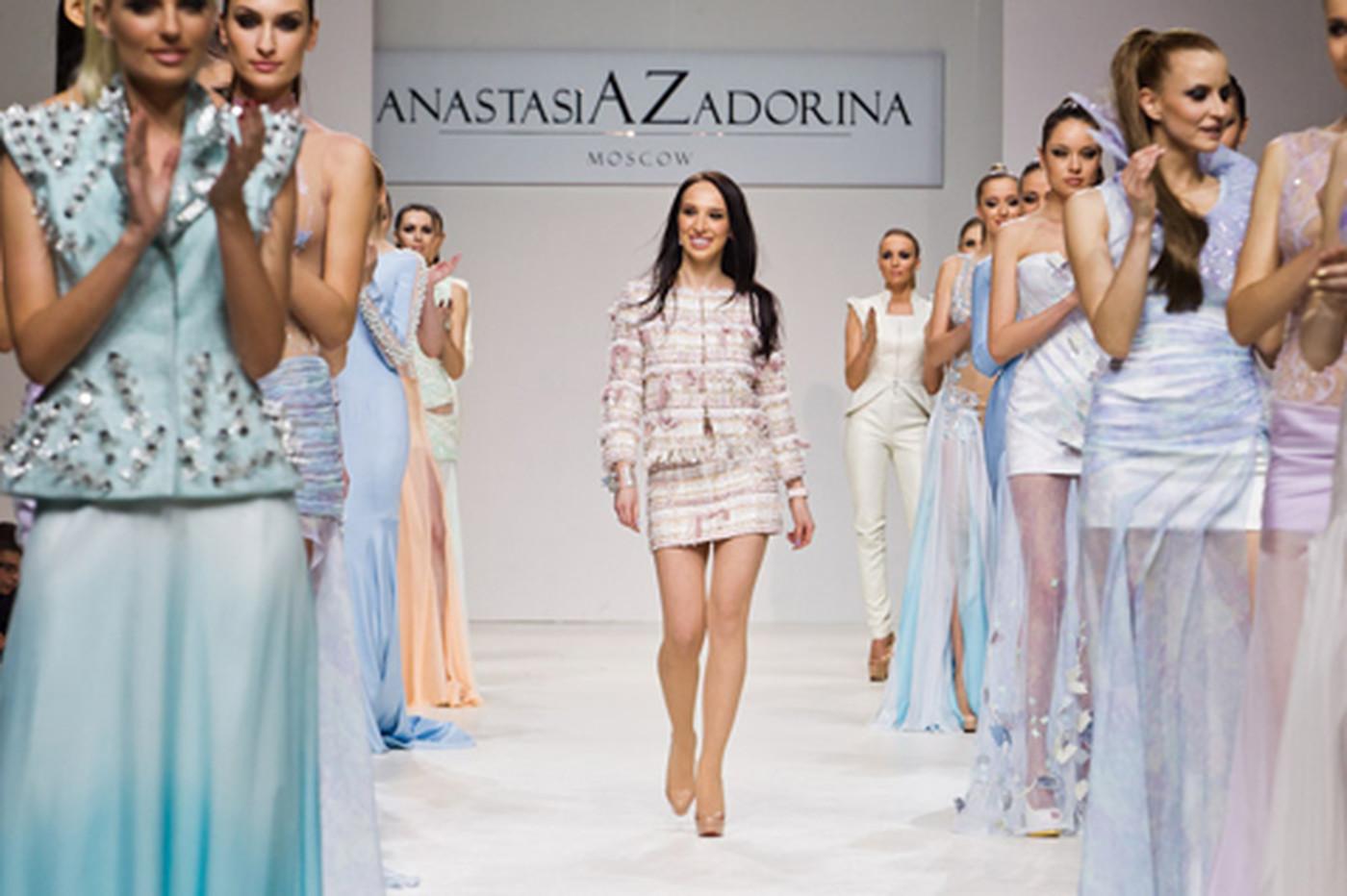 Дизайнер Анастасия Задорина