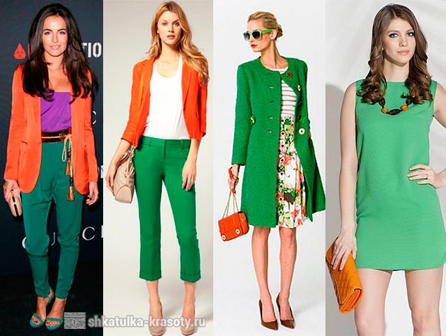 Как сочетать красный с зеленым