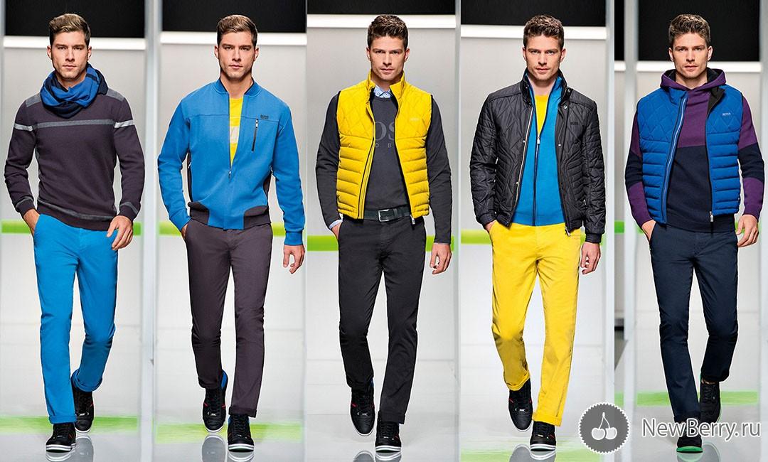 Модные варианты