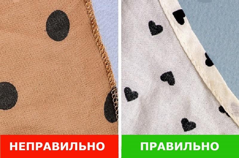 Одежда хорошего качества