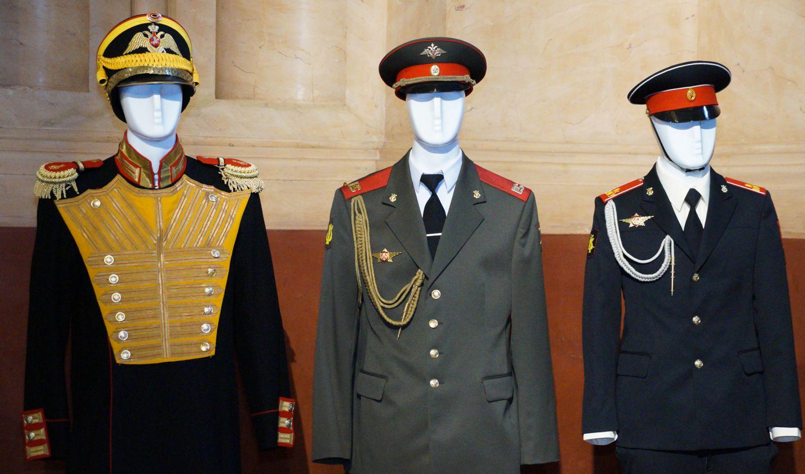 Парадные костюмы