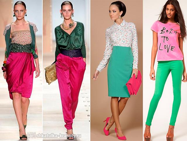 Розовый с зеленым
