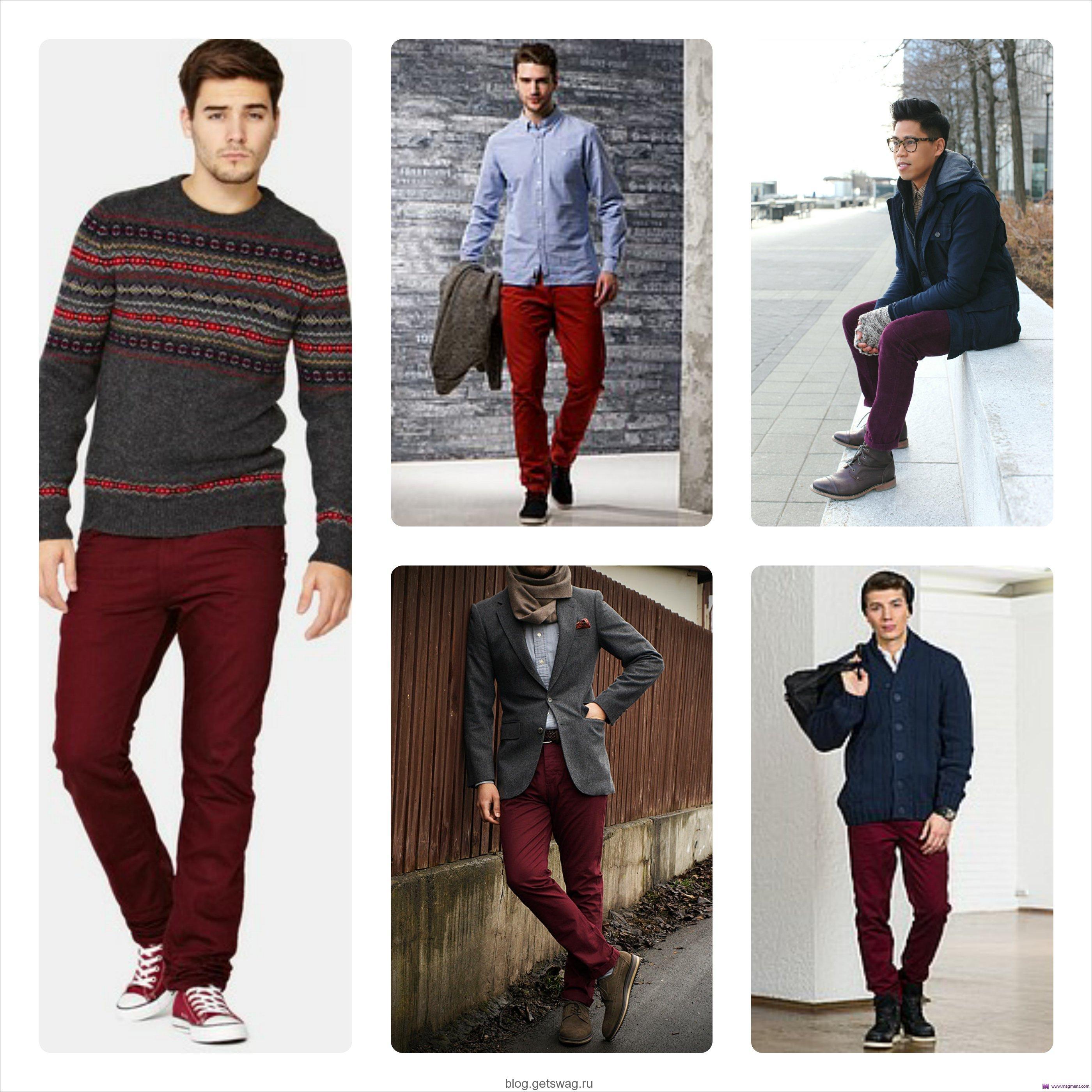 С чем носить красные мужские брюки