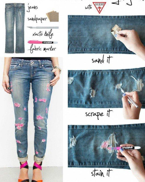 Создаем уникальные джинсы