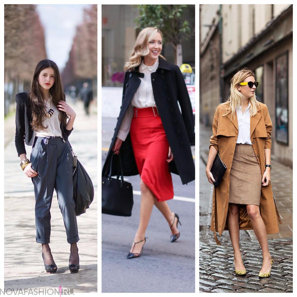 Стиль casual в одежде для деловых дам
