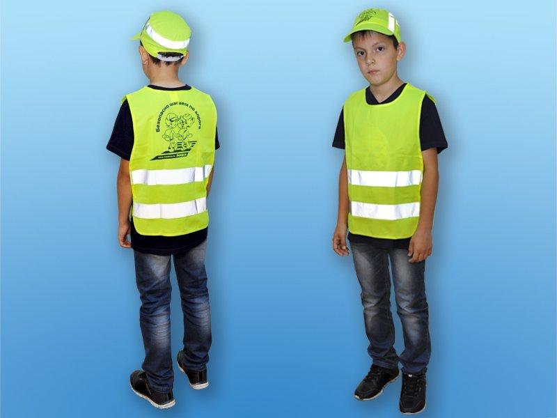 Светоотражающая одежда для пешеходов