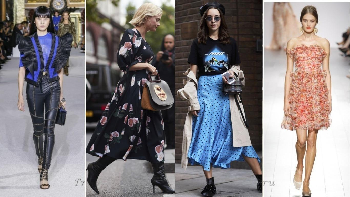 Уличная мода тренд воланы