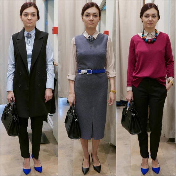 Модное преображение