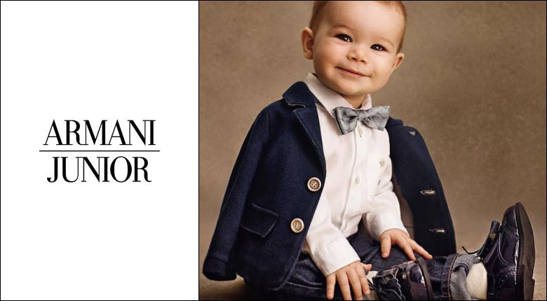 Armani Junior для детей
