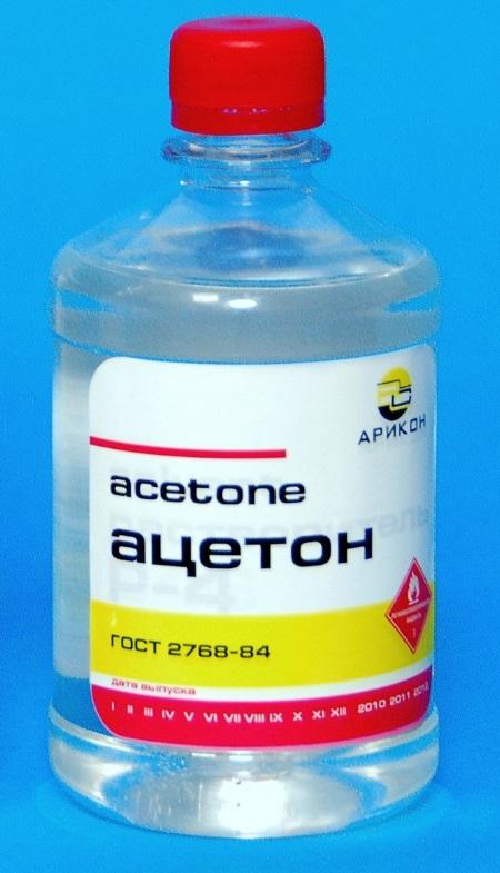 Ацетон помогает вывести пятно