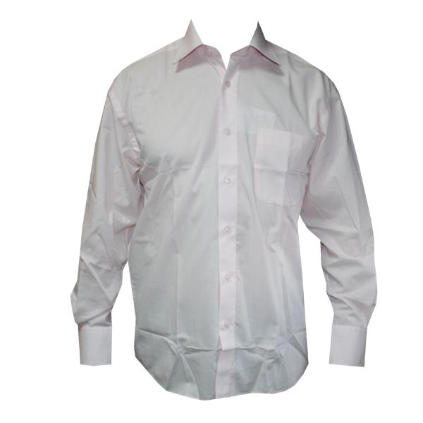 Белая современная рубашка