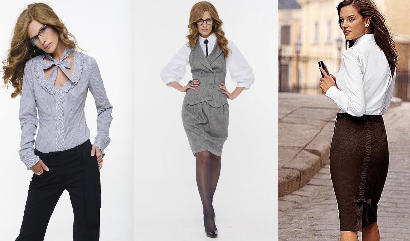 Что такое дресс- код