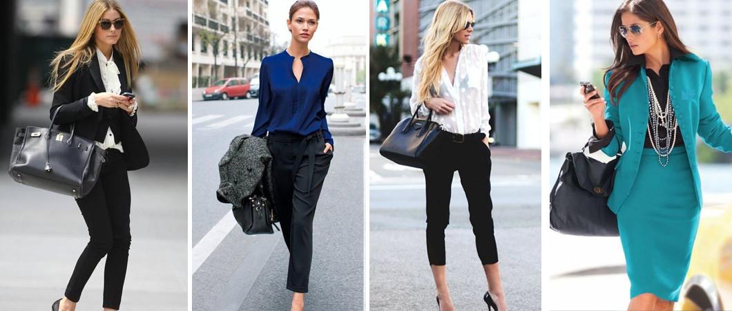 Деловой этикет в одежде
