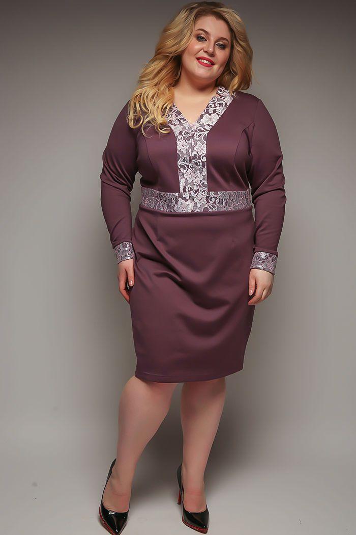 Эффектная одежда для полных женщин