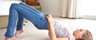 Как растянуть джинсы