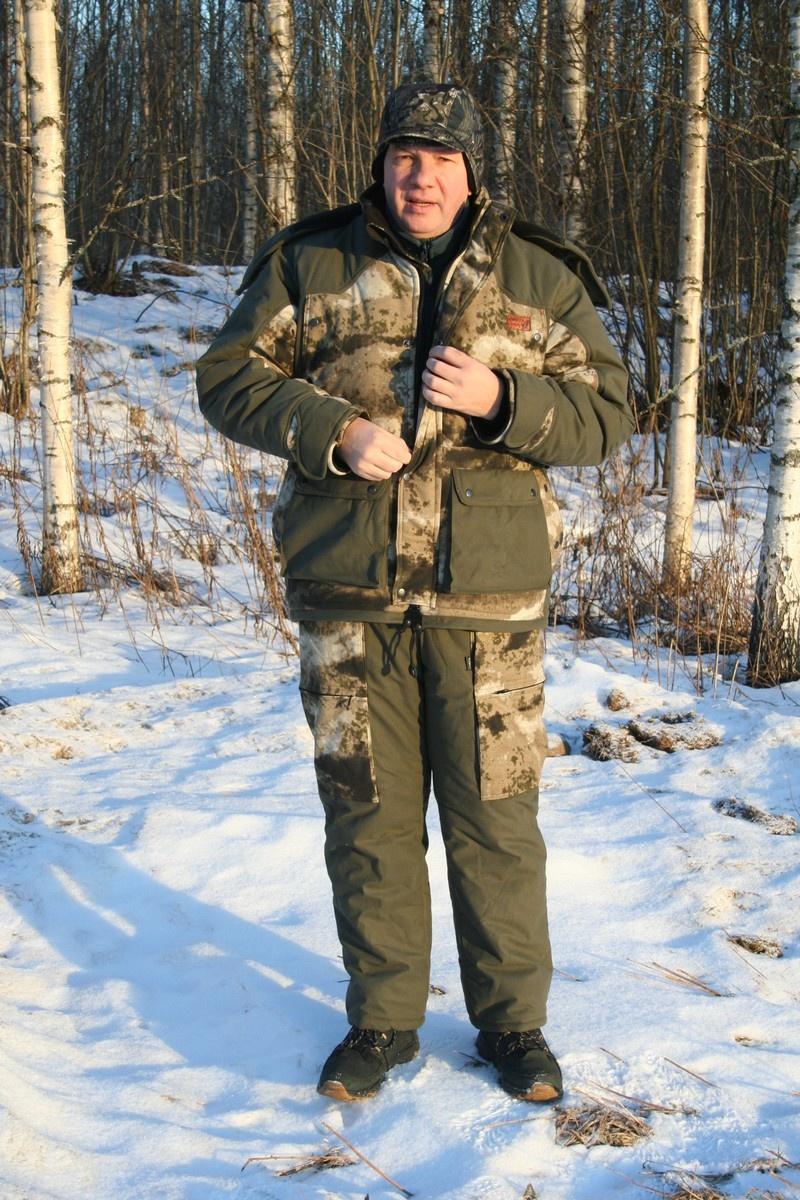 Костюм зимний для рыбалки и охоты