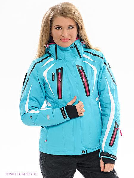 Куртки спортивные зимние