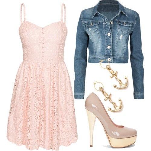 Модный комплект