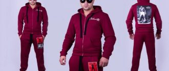 Мужская одежда для спорта